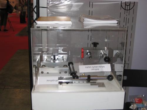תערוכת פלאסטו 2009