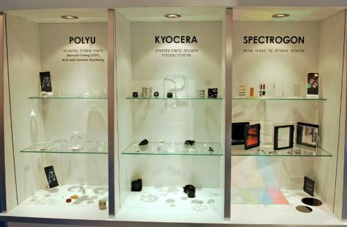 תערוכת תכנולוגיות 2007
