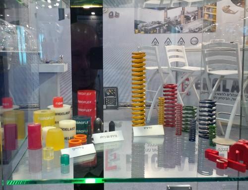 תערוכת תכנולוגיות 2015